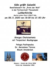 20201108 Plakat Benefiz Köln grüßt Saloniki2